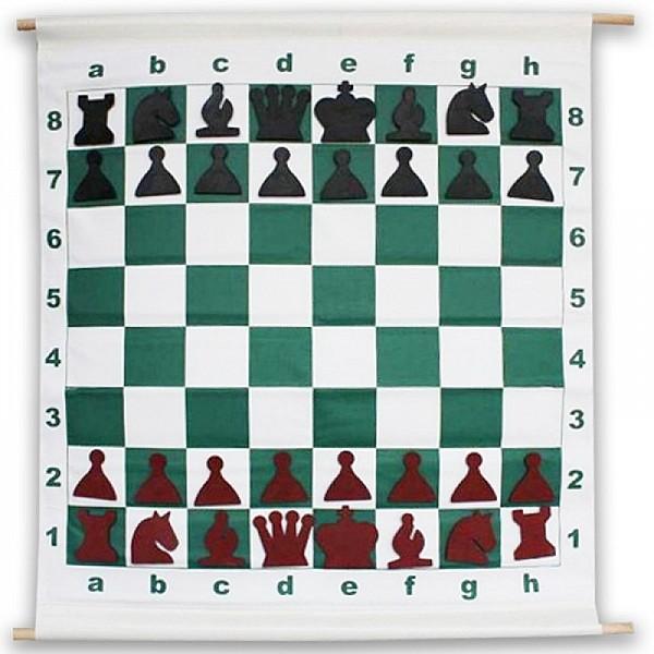 Demo chess boards